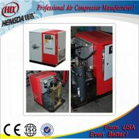 Buy cheap Energy Saving 10bar Screw Drive Compressor from wholesalers