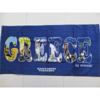 Buy cheap Factory Custom beach towel printing , customize printed beach towel 100% microfiber from wholesalers