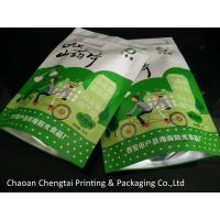 Buy cheap 180G Semi Transparent Dried Fruit Bags For Banana Chips Packaging Moisture Proof from wholesalers