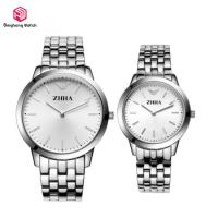 Buy cheap Japanese Movt Couple Wrist Watches , Quartz Stainless Steel Waterproof Watch from wholesalers