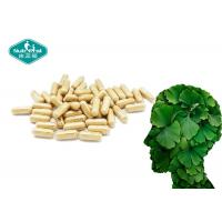 Buy cheap Wellness Natural Herbal Dietary Supplement / Film Coating Ginkgo Biloba Capsule from wholesalers