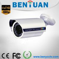 Buy cheap 1080P HD-SDI 30~35m IR Weatherproof Camera from wholesalers