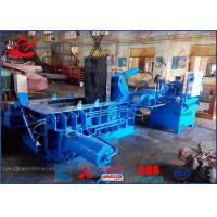 Buy cheap 100 Ton Aluminum Hydraulic Scrap Baling Press Machine For Metal Smelting Factory from wholesalers