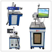 Buy cheap Stable Performance Electric Wire Stripping Machine Long Time Production from wholesalers