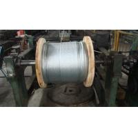 Buy cheap Overhead Galvanized Earth Wire / Ground Wire ASTM A 475 ASTM B 498 BS 183 from wholesalers