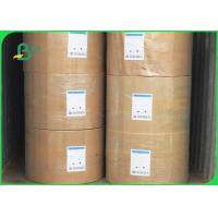 Buy cheap 100% Recycled Pulp Environmental Friendly 200g - 400g Duplex Board For Packing from wholesalers