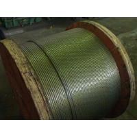 Buy cheap High Carbon Greased Zinc Coated Steel Wire Strand For ACSR Conductor from wholesalers