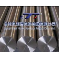 Buy cheap Medical titanium bars from wholesalers