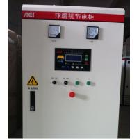 Buy cheap IGBT AC Drive Air Compressor Controller Durable Design High - Precision from wholesalers