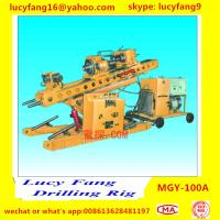 Buy cheap Hot Sale MGY-100A anchor and micropile hole drilling rig with double head from Wholesalers