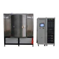 Buy cheap TiO rainbow color PVD coating equipment, TiN gold plating on Glassware,  Multi Arc PVD Plating Machine from wholesalers