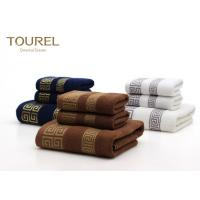 Buy cheap Dobby 100% Cotton Hotel Bath Towels Coffee Color , 5 Star Soft Bath Towels from wholesalers