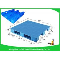 Buy cheap Warehouse Logistics Heavy Duty Plastic Pallets Double Sides 1200 * 1000 * 170mm from wholesalers