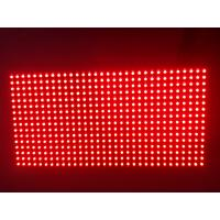 Buy cheap DIP570 Scrolling LED Display Module Flexible Outdoor / Indoor RGB Full Color P10 from wholesalers