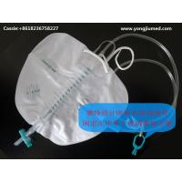 Buy cheap 1500L Disposable Blood Bag Ultra Master Plus from wholesalers