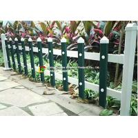Buy cheap White Safety Wire Mesh Fence / Railing Beautiful Folded Mesh For Garden from wholesalers
