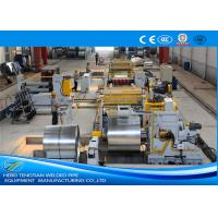 Buy cheap Steel Metal Automatic Slitting Machine / Coil Rewinding Machine from wholesalers