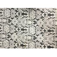 Buy cheap White Swiss Cotton Embroidery Lace Fabric , Cotton Lace Trim For Party from wholesalers