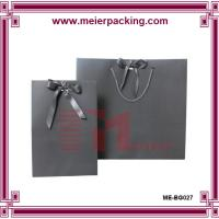 Buy cheap Custom Logo printed paper different sizes gift bags with ribbon bow ME-BG027 from wholesalers