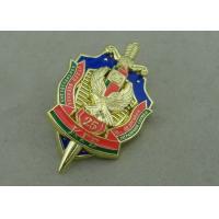 Buy cheap Brass Die Stuck Name Plate Pins , Hard Enamel Promotional Swarovski Metal Pin from wholesalers