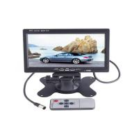Buy cheap Car Electronics Products High-Resolution 7 Tft Lcd Color Car Rearview Headrest Monitor Dvd Vcr from wholesalers