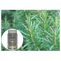 Buy cheap Oxidatant Resistance Plant Extract Powder Colorless Rosemary Essential Oil For Skin from wholesalers
