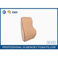 Buy cheap Car Memory Foam Lumbar Cushion / Lumbar SupportPillow with PP Bag with Insert Card from wholesalers