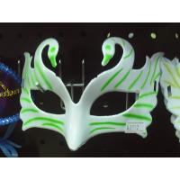 Buy cheap Halloween Carnival Party Decoration Animal Masks Plastic Mari Gold Swan Princess Wedding Eye Wear from wholesalers