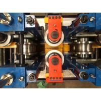 Buy cheap ERW Tube mill lines from wholesalers