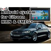 Buy cheap Android GPS navigation box video interface for Citroen SMEG+ MRN Car GPS Navigation System from wholesalers