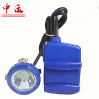 Buy cheap Mining Cordless LED Miners Cap Lamp from wholesalers