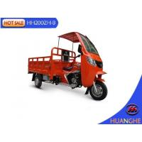 Buy cheap Motorised Tricycle Three Wheel Cargo Motorcycle 2000Kg Head Load Power from wholesalers