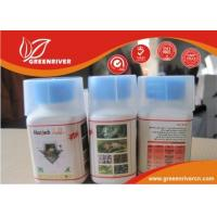 China CAS 71751-41-2 Insecticide For Ants / Bed Bugs  Abamectin 3.6%EC on sale