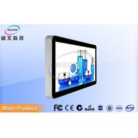 Buy cheap Office Building Advertising Digital Signage , Wall Mounted LCD TV Information Kiosk 21.5 Inch from wholesalers