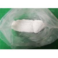 Buy cheap 17-Dione Prohormone Raw Powder High Purity Powder 1,4-Androstadienedione 897-06-3 from wholesalers
