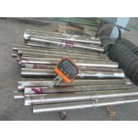 Buy cheap AISI 4317(17CrNiMo6,18CrNiMo 7-6,1.6587)Forged Forging Alloy Steel Round Bars Flat Bar Rod from wholesalers