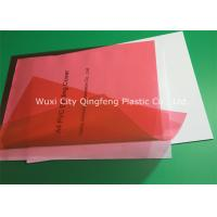 Buy cheap 0.20MM PVC Binding Covers Clear Finish A4 Clear Front Report Cover from wholesalers