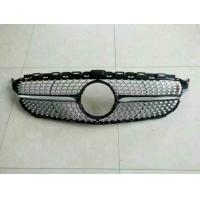 Buy cheap Safe Chrome Mesh Grill , Chrome Front Grill Multi Functional Good Air Permibility from wholesalers