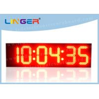 Buy cheap Iron Frame LED Countdown Timer / Large Display Digital Timer With Loud Siren from wholesalers
