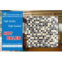Buy cheap Water proof Strip yellow glass mosaic mix grey stone tile for wall decoration from wholesalers