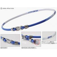 Buy cheap Silicone Phiten Titanium Necklace, phiten X50, sports ion bracelet from wholesalers