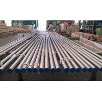 Buy cheap Anti - Corrosion Inconel Tubing, Alloy 718 tube , SAE AMS 5589 / 5590 DIN 17751 from wholesalers
