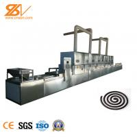 Buy cheap PLC Microwave Drying Equipment 1800 Kg / H  For Mosquito Repellent Incense from wholesalers