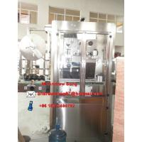 Buy cheap label machine bottle from wholesalers