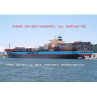 Buy cheap FCL  SOC/COC sea freight rates from Shenzhen/Shanghai/Guangzhou to WINNIPEG,MB  tel:15816869172 from wholesalers