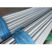 Buy cheap ASTM A269/A213 Small Diameter Stainless Steel Tubing TP304/304L 25*2*6000MM from wholesalers