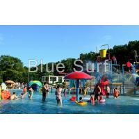 Buy cheap Kids Small Spray Colorful Water Park Playground For Children Water Park product
