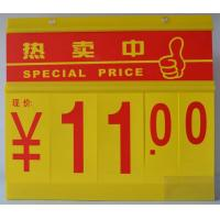 Buy cheap PVC Store Promotion Price Sign Board , Single Sided / Double Sided product