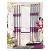 Buy cheap Arabic Contemporary Window Curtains , Wide Ready Made Blackout Curtains for Bedroom product