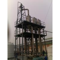 Buy cheap Sodium Chloride Wastewater Triple Effect Evaporation With 12 Months Warranty product